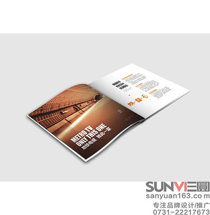 产品画册设计方案