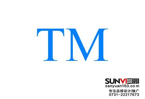 TM商标与TM域名是什么