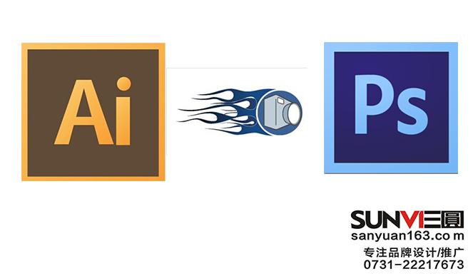 广告设计软件有哪些