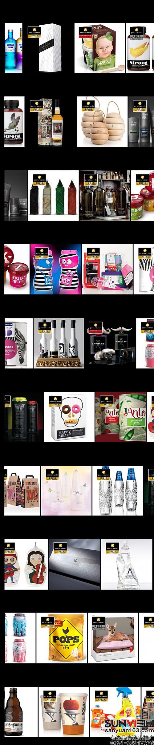 2013 pentawards国际包装设计大赛获奖作品赏析