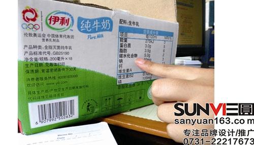 株洲食品标签设计