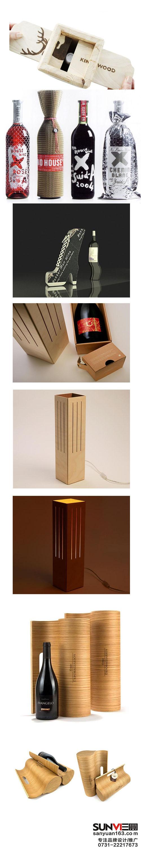��意�t酒包�b盒