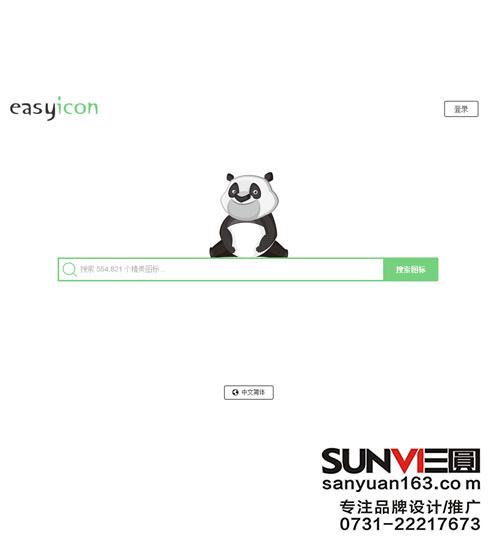 国外标志设计网站